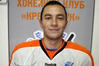 Подробнее: Илья Коренчук. Фото hckremenchuk.com.ua